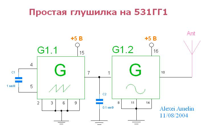 Глушилки gps и глонасс своими руками схема 66